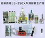 洗衣液洗衣粉餐洗净制造设备及技术