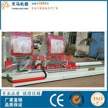 淮南做窗户用的设备/断桥铝门窗设备生产厂家供应