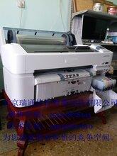 RTD专业制版用菲林机菲林输出设备图片