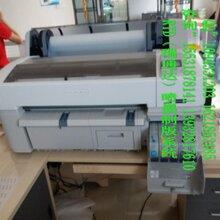 喷墨菲林机(瑞通达)610mm印花制版菲林输出机图片