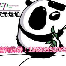 公开天津房屋抵押银行贷款办理时的相关条款