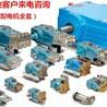 310高压柱塞泵