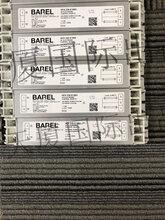 BARELHFX236E1003/218E1003镇流器销售图片