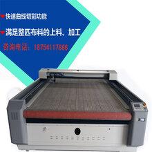 布料皮料橡胶.木板亚克力激光切割机裁床济南红太阳厂家直销