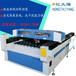 红太阳亚克力广告激光切割机标牌制作雕刻机自动送料激光切割机