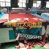 济南红太阳厂家PVC软玻璃切割机PVC地垫切割机EVA切割机地毯切割机