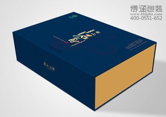 保健品礼盒包装设计制作