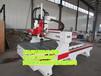 榆林板式家具自动下料机,奥刻数控开料机厂家报价