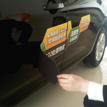 汽车车贴定制异形磁性车身贴装饰橡胶磁磁贴适用于4s店广告车身贴