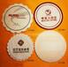 重庆大渡口新开酒店一次性易耗品,宾馆卫生间卫生纸批发网站
