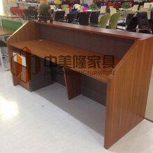 河南中美隆专业订制银行家具现金桌非现金桌填单台咨询服务台
