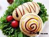 潍坊特色小吃加盟好项目,小本投资项目,技术培训,乐丸堡
