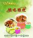 江苏特色小吃加盟项目双响QQ杯面一汤一面新组合