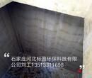 环氧树脂桥梁坑洞修补砂浆腻子河北标盈石家庄厂家供应丹东市图片