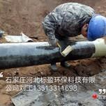 供应河北标盈石家庄厂家苏州市环氧树脂防腐胶图片