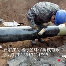 供应邯郸市销售环氧树脂沥青路面修补胶图片