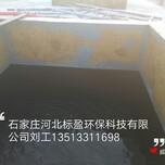 供应河北标盈石家庄厂家张掖市环氧树脂养大鱼池防水涂料图片