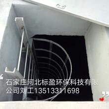 供应无锡市河北标盈环氧树脂电子灌封胶图片