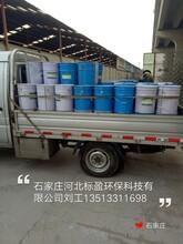 供应苏州市销售环氧树脂不锈钢表面贴布胶图片