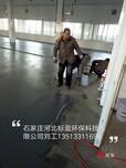 供应河北标盈石家庄厂家盐城市环氧树脂绝缘胶图片
