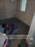 供应河北标盈石家庄厂家江苏省环氧树脂海蓝色鱼池漆涂料图片