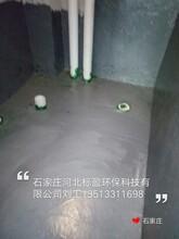 供应河北标盈石家庄厂家张家口市环氧树脂食品级酸菜池内壁防腐防水涂料图片