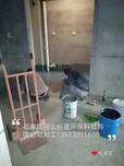 供应河北标盈石家庄厂家渭南市环氧树脂绝缘胶图片