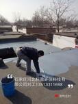供应河北标盈石家庄厂家白银市环氧树脂养虾池内壁涂料图片