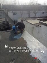 供应河北标盈石家庄厂家济南市环氧树脂食品级酸菜池内壁防腐防水涂料图片