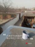 供应河北标盈石家庄厂家邢台市环氧树脂养虾池内壁涂料图片