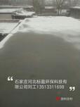 供应河北标盈石家庄厂家邯郸市环氧树脂食品级酸菜池内壁防腐防水涂料图片