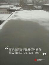 供应衡水市销售环氧树脂无味水池贴布胶图片