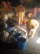 供应承德市河北标盈环氧树脂电子灌封胶图片