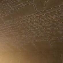 供应承德市河北标盈环氧树脂水池腌菜池蓄水池防水防腐贴布胶图片