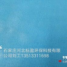 供应邢台市河北标盈环氧树脂电子灌封胶图片