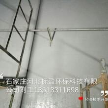 石家庄供应山西省环氧树脂池防腐胶图片