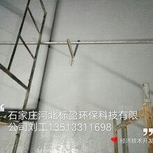 供应喀什地区环氧树脂改性裂缝加固胶液