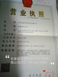 石家庄供应辽宁省环氧树脂防水漆图片