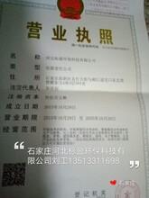 供应沧州市环氧树脂酸菜池食品级防水涂料图片
