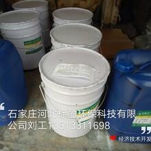 供应许昌市河北标盈环氧树脂防腐漆图片