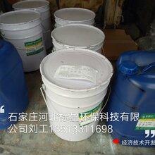 供应山西省河北标盈环氧树脂制药厂防腐防水涂料、
