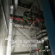 石家庄供应黑龙江省环氧树脂电子灌封胶图片
