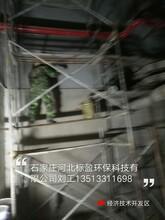石家庄供应内蒙古自治区环氧树脂防滑路面胶图片