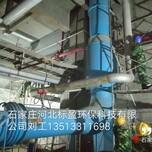 供应朔州市销售环氧树脂桥梁坑洞填补胶图片