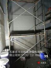 石家庄供应鹤岗市环氧树脂防滑路面胶