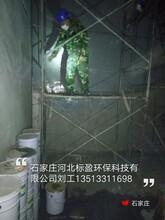 石家庄供应重庆环氧树脂料水池防水图片