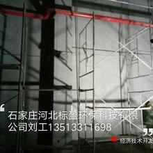 石家庄河北标盈供应郑州市河北标盈环氧树脂酸菜池食品级防水涂料