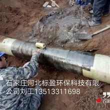 供应郑州市河北标盈环氧树脂鱼池防渗膜图片