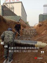 供应黑龙江省河北标盈环氧树脂加固水泥裂缝胶