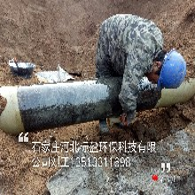 石家庄供应博尔塔拉蒙古自治州环氧树脂加固水泥裂缝胶